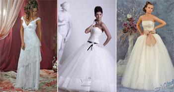 Свадебный салон Мечта невесты в Самаре