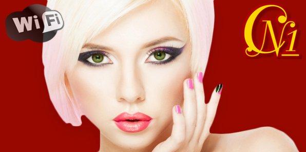 -97% на услуги для волос в «Салоне красоты №1»