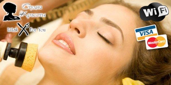 -73% на косметологию, депиляцию в салоне Li-lak
