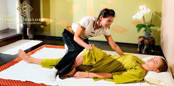 -50% на тайский и балийский массаж