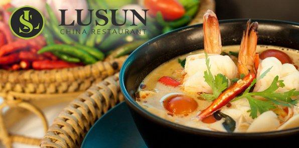 -40% на все меню кухни в кафе LuSun