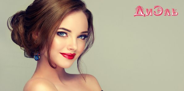 -85% на парикмахерские услуги в салоне красоты «ДиЭль»