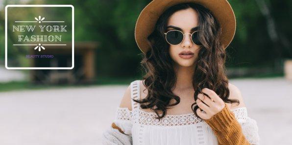 -90% на услуги для волос в салонах New York Fashion