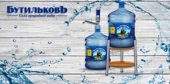 -100% на 38 л артезианской воды + 500 бонусных р.