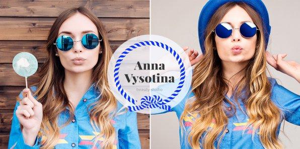-70% на услуги для волос в Студии красоты «Анны Высотиной»