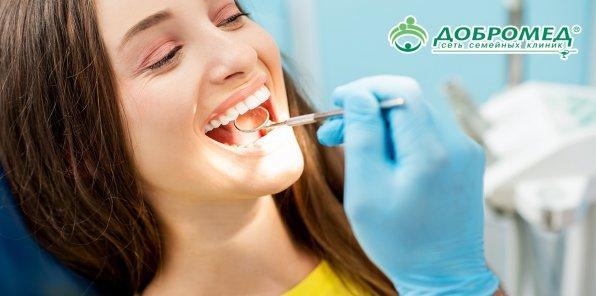 -60% на стоматологию в клинике «Добромед» на Тимирязевской