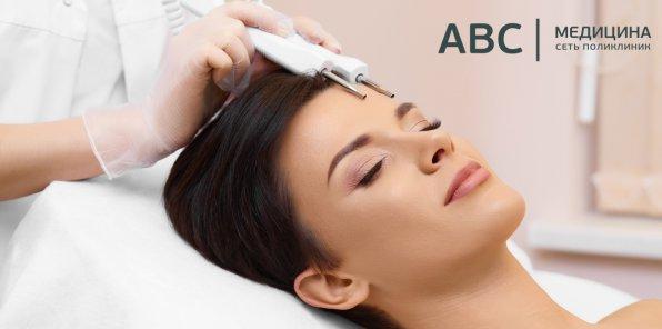 -70% на косметологию в клинике «АВС-Медицина»