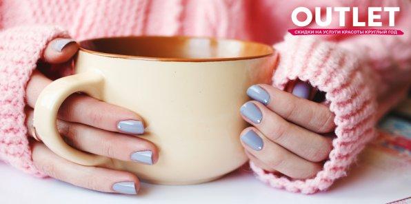 -67% на ногтевой сервис в студии красоты OUTLET