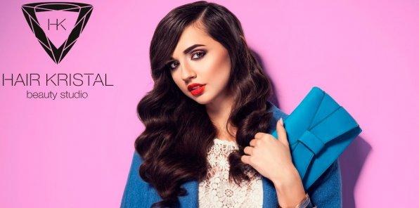 -60% на парикмахерские услуги в салоне красоты HAIR KRISTAL