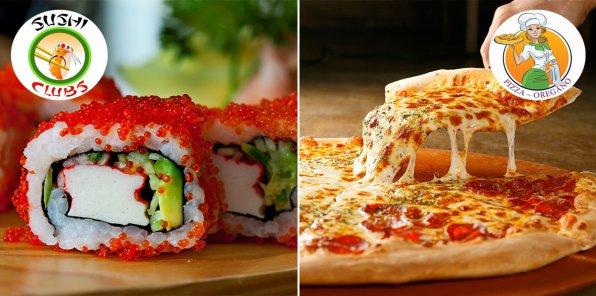 До -65% на роллы и суши, пиццу и салаты
