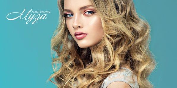 -50% на услуги для волос в Люберцах
