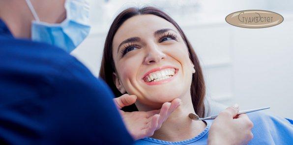 -75% от стоматологии «Студия Эстет»