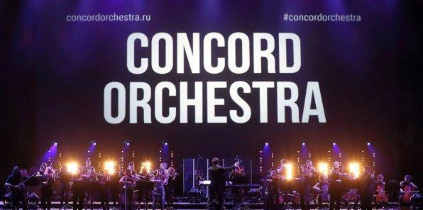 -20% на все билеты! Шоу «Симфонические рок-хиты» от CONCORD ORCHESTRA