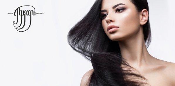 -73% на парикмахерские услуги в салоне красоты «Прядь»