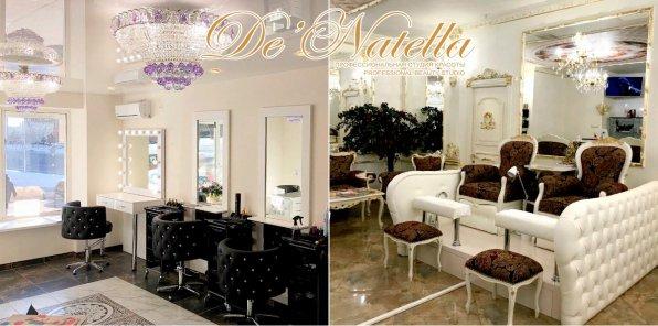 -88% на услуги для волос в студии De'Natella
