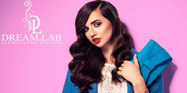 -56% на парикмахерские услуги в сети Dream Lab
