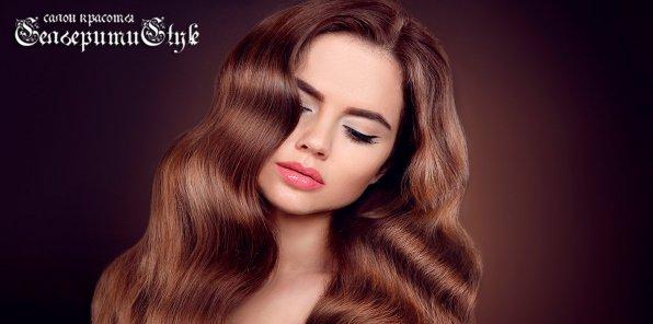 -80% на услуги для волос в SeleritiStyle
