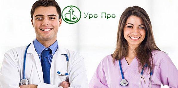 От 890р. за комплексное гинекологическое или урологическое обследование, УЗИ, ПЦР, онкообследование и не только