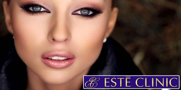Увеличение губ, скулы, носогубки, ботокс, диспорт, 3D-мезонити, биоревитализация по привлекательным ценам в Este Clinic! Скидки до 70%