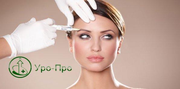 Пухлые губки и отсутствие морщин — это  просто для современных косметологов! Скидки до 64% на 30 ед. ботокса и увеличение губ!