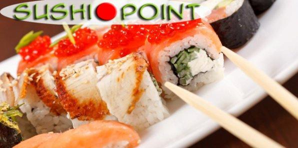 Неслыханная щедрость от Sushi Point! Каждому клиенту ролл и мидии в подарок! Скидка 50% на все меню! Корпоративы и праздники!